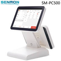 12 Dual Touch Screen Tablet POS System Android POS Terminal POS Machine Free with Restaurant Software