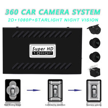 360 Degree Bird View Panoramic System waterproof seamless 4 Camera Car DVR Universal Recording Parking Rear View Cam Universal(China)
