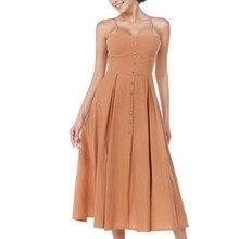 فستان طويل أنيق مكشوف الصدر و الظهر