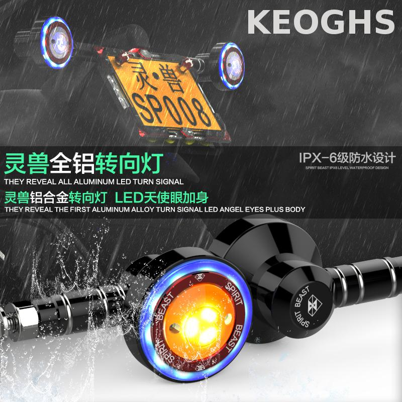Keoghs Motorcycle Turn Signals Super Quality All Cnc Aluminum Alloy With Angle Eyes For Honda Yamaha Ktm Bmw Aprilia Kawasaki keoghs motorcycle high quality personality swingarm swinging arm rear fork all cnc for yamaha scooter bws cygnus honda modify