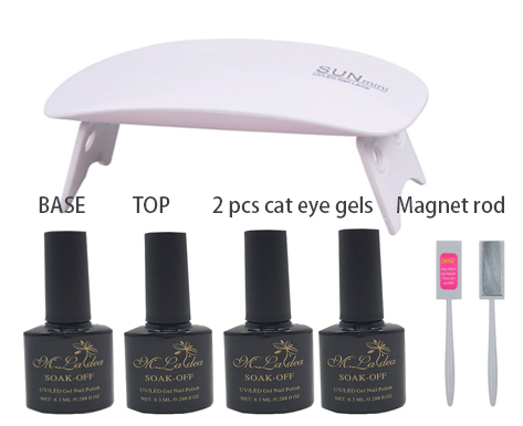 Cat Eye Gel Star Cat Eye Gel Mouse Nail Lamp Combination Set Nail Polish LED Combination Nail Polish жидкость domix green professional nail gel polish remuver
