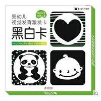 Ücretsiz nakliye bebek kartları için beyaz siyah kart ebeveynlik kitap yenidoğan çocuk siyah ve beyaz kart çift yüzlü çocuklar çalışma kart