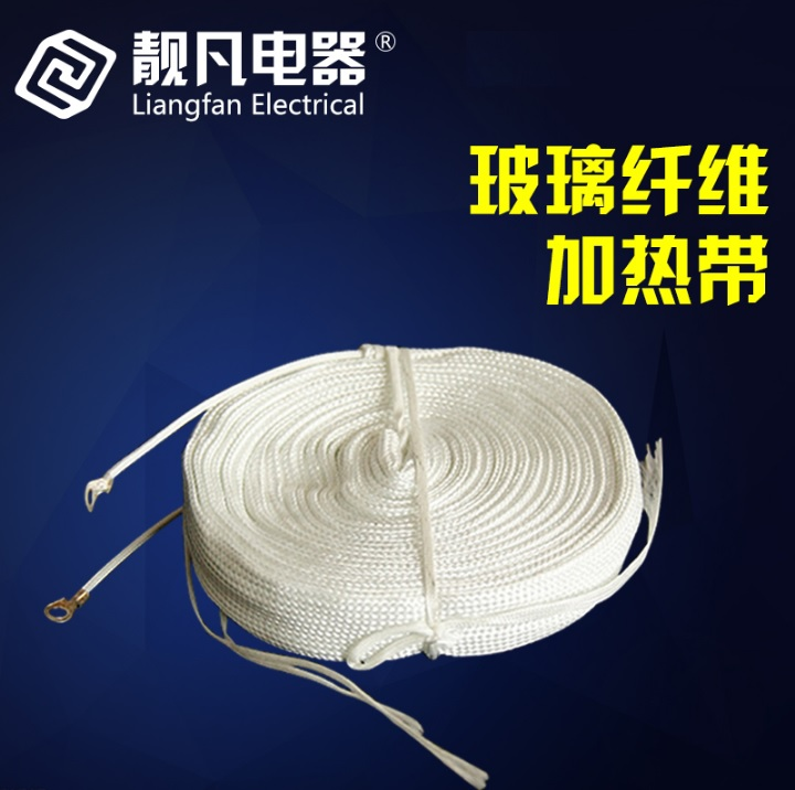 30mm Nichrome Heating Tape with Fiberglass insulation Sleeve, 10m/roll nichrome 80 round heater wire 1 6mm 14 gauge awg 10m roll heating element