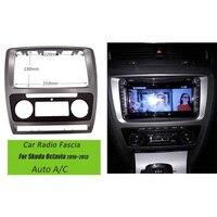 Car Covers Car Refitting DVD Frame DVD Panel Dash Kit DVD Fascia Audio Frame For Skoda