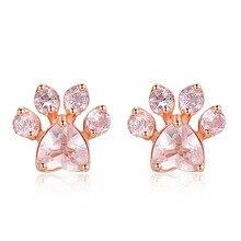 Drop Shipping Shiny Rose Gold 5×5.5mm brincos Stud Earrings CZ Bearfoot Jewelry Dog Paw Print Earring Female Earrings for Women