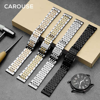 Carouse Stainless Steel Metal Watchband Bracelet 12mm 14mm 16mm 18mm 20mm 22mm Watch Band Wrist Strap Black Silver Rose Gold - DISCOUNT ITEM  30% OFF All Category