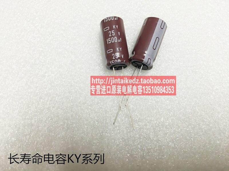 30PCS NIPPON 25V1500UF 12 5X25 KY series of long life 105 degrees electrolytic capacitors free shipping