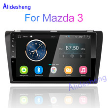 2Din Android RAM 2G ROM 32G lecteur multimédia de voiture pour Mazda 3 Mazda3 maxx Axela 2004 2005 2006 2007 2008 2009 navigation Gps(China)