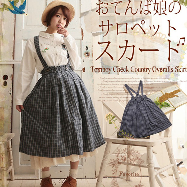 6669cafeccd Harajuku High Waist Plaid Belt Skirts Women Clothing Lattice Loose Female  Kawaii Vintage Overalls Grey Mori Girl Skirts A156