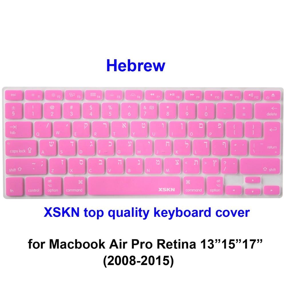 xskn us eu hebrew keyboard cover silicone skin soft israel keyboard cover skin for apple macbook. Black Bedroom Furniture Sets. Home Design Ideas