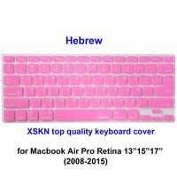 XSKN US EU Hebrew Keyboard Cover Silicone Skin Soft Israel Keyboard Cover Skin For Apple MacBook