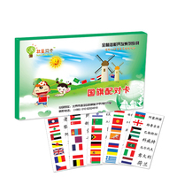 320pcs Mini Card Children Country Chinese Name National Flag Matching Game Encyclopedia Poker Card Baby Teaching Tools 12M~6Y