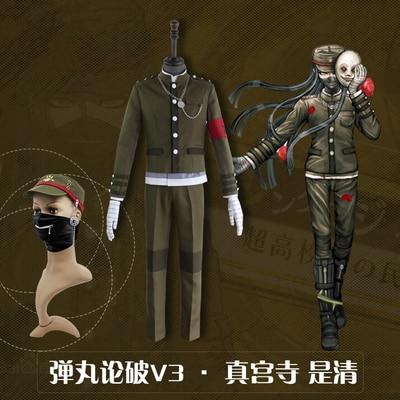 Hot Japanese Anime Danganronpa: Trigger Happy Havoc V3 Korekiyo Shinguji Uniform Man Woman Cosplay Costume Shirt + Coat + Pants
