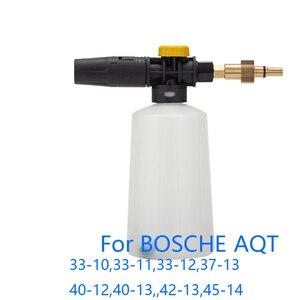 Image 2 - Seife Schäumer Gun/Schnee foam lance Düse/schaum generator/Auto Waschen Shampoo Sprayer für BOSCHE Hochdruck washer