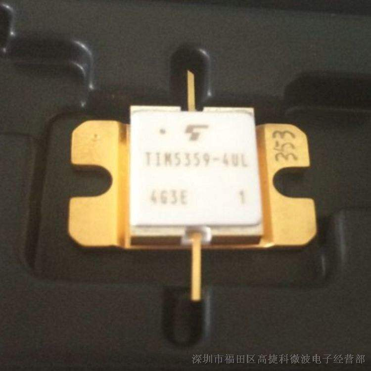 Free Shipping New TIM5359-16UL TIM5359 16UL high frequency tube