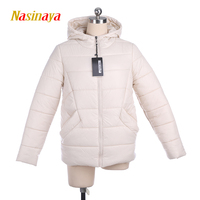 Customized Figure Skating Warm Jacket Winter Warm Zippered Tops for Girl Boy Ice Skating Outerwear Cotton padded Clothes