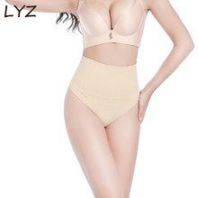 054a638dd (Ship from US) Women Seamless High Waist Slimming Tummy Control Knickers  Pants Pantie Briefs Shapewear Magic Body Shaper Lady Corset Underwear