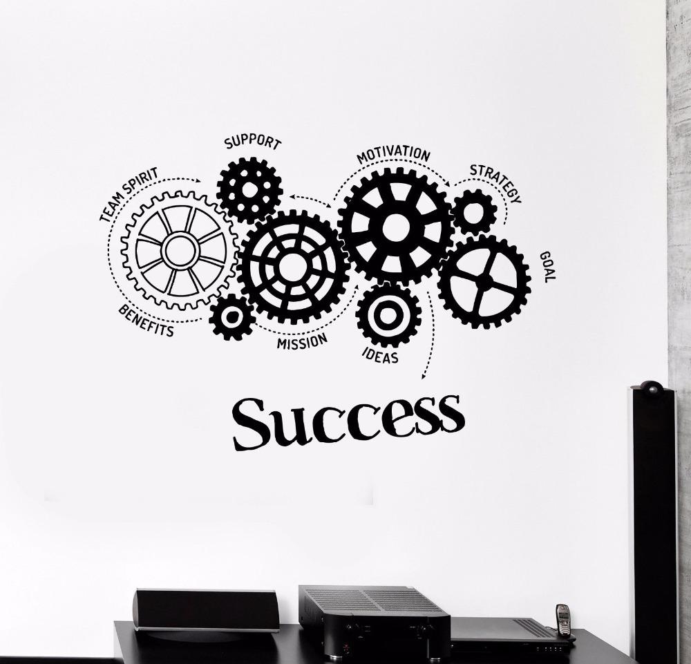 מדבקות קיר למשרד - Success