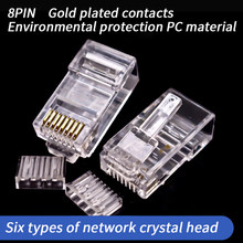 100Pcs Gold-plated Cat6 RJ45 Connector 8P Modular Ethernet Gigabit Unshielded Network Cable Head Plug Cat 6 RJ 45 Connector(China)