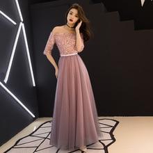 Vestido de noche elegante y moderno Cheongsam con hombros descubiertos para mujer, estilo chino, Oriental, rosa, elegante, banquete de celebridades