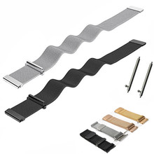 NEW Luxury Watchband 22mm/20MM/18MM/16MM/14MM Milanese Magnetic Loop Stainless Steel Universal Watchbands Watch Strap Bands