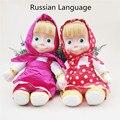 Russian Language Speak Sing Masha Plush Toys Cartoon Anime Masha and Bear Stuffed Toys Kids Toys Birthday Gifts