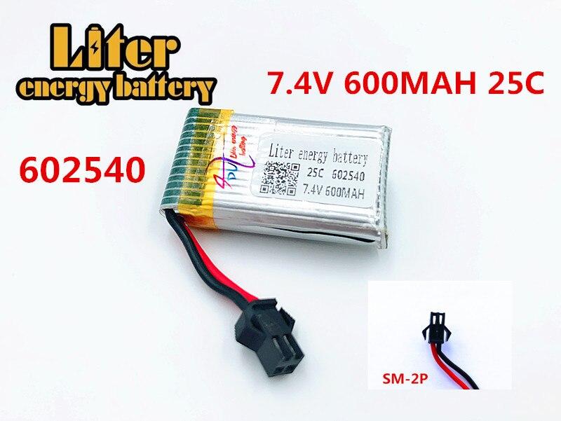 7,4 В <font><b>600</b></font> мАч Lipo Батарея для DiFeida DFD F182 F183 H8C H8D Квадрокоптер 7,4 В <font><b>600</b></font> мАч Lipo Батарея 2 S 602540 25C с SM вилкой