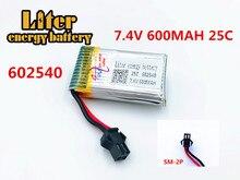 7.4 V 600 mAh Lipo Bateria Para DiFeida F182 DFD F183 H8C H8D Quadrocopter 7.4 V 600 mAh Bateria Lipo 2 S 25C 602540 com plugue SM
