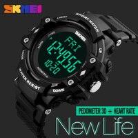 Skmeiผู้ชายกีฬาสุขภาพนาฬิกา3d pedometer h eart rate monitorแคลอรี่เคาน์