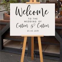 Welcome To Our Wedding Sticker Personalized Name and Date Poster Mural Vinyl Art Design Decoration for Decor LY1647