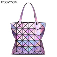 Famous Brands Women Laser Bright BaoBao Tote Lady Geometry Diamond Lattice Sequins Fold Over Pearl Bao Bao Bag Hologram Handbags