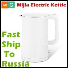 2017 neue Xiaomi Mijia Wasserkocher 1.5L Haushalt 304 Edelstahl Isolierte Wasserkocher Schnell Kochendes APO Nicht Smart Modell