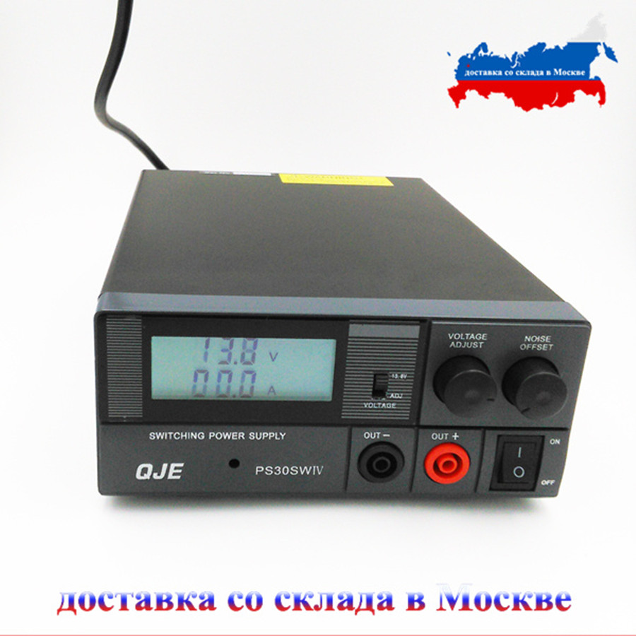QJE Transceiver PS30SW 30A 13.8V High Efficiency Power Supply RadioTH-9800 KT-8900D KT-780 Plus KT8900 KT-7900D Car Radio