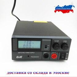 Qje transceptor ps30sw 30a 13.8 v fonte de alimentação alta eficiência RadioTH-9800 KT-8900D KT-780 mais kt8900 KT-7900D rádio do carro