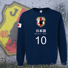 Japan nation team Nippon 2017 hoodies men sweatshirt polo sweat new streetwear jerseyes tracksuit Japanese flag fleece JP loose