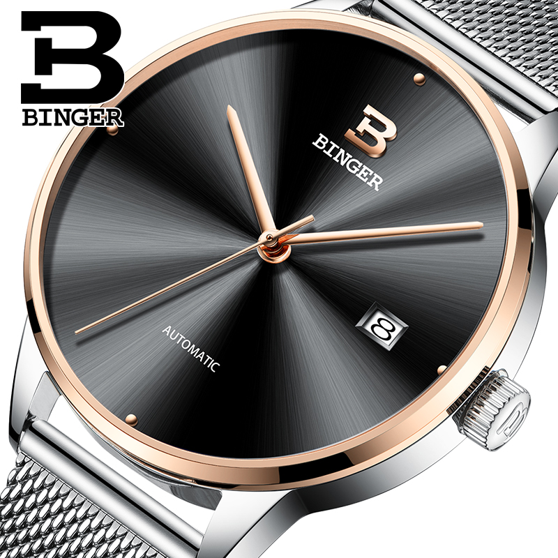 Seiko Automatic Movement BINGER Top Brand Luxury Men Mechanical Watch relogio masculino Business Wristwatch Casual Clock  B-5080