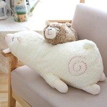 30cm Soft Llama Pillow Cartoon Sleeping Alpaca Plush Toy Fabric Sheep Stitch Stuffed And Soft Animal Toys For Children Gift