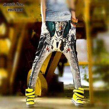 Harem Free Style Black Pants