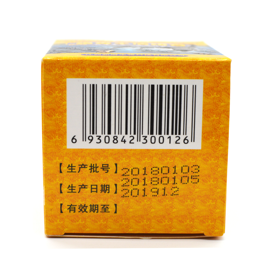 5pcs Health Care Medical Pain Relief Patch Chinese Traditional Herbal Knee/Neck/Back Pain Plaster Pain Reliever B030