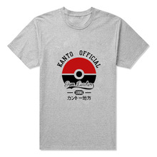 Kanto Official Pokeball Mens Short-Sleeved T-Shirt