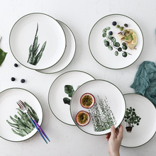 23cm Hot new Tropical Ceramic Green plants plate dessert plate Western-style dinnerware 1pc/lot Porcelain Dish Tray Tableware