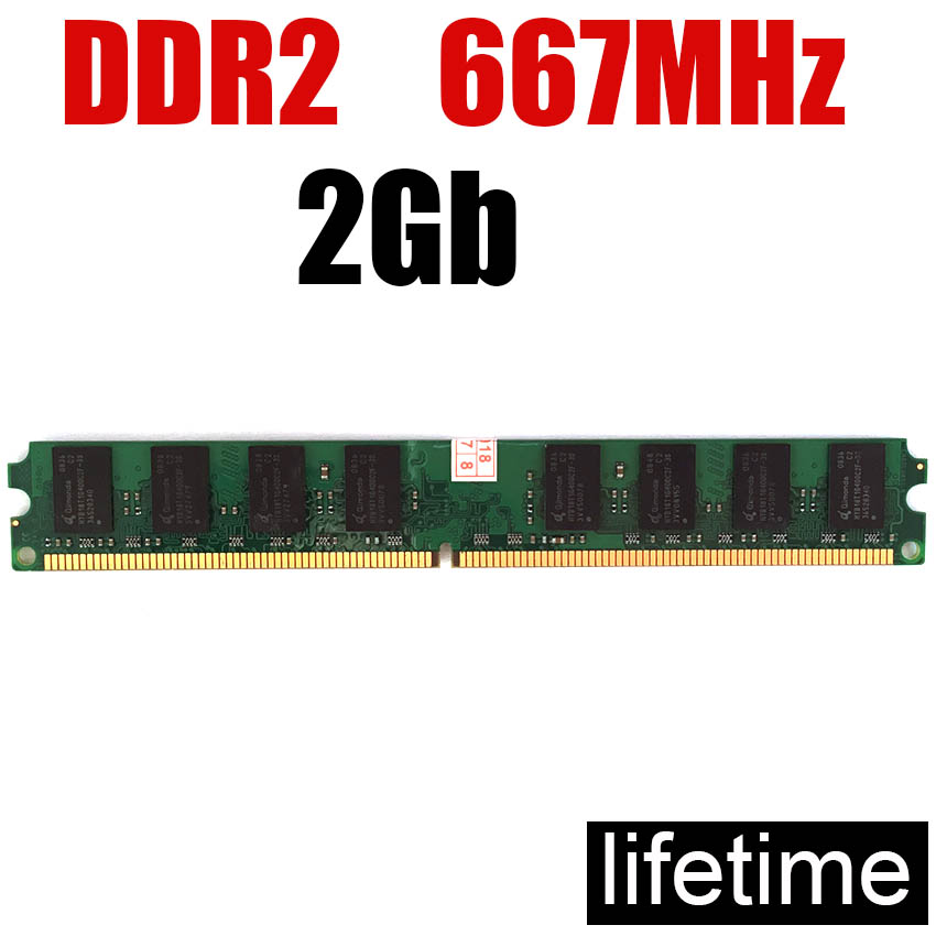 DDR2 2Gb 667 ddr2 667MHz PC2-5300 / For Desktop PC DIMM PC2 5300 Memory RAM ( For intel for amd ) memoria ddr2 2G 4Gb 1G 533 800