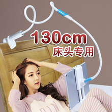 Mobile phone support lazy bedside flat TV iPad computer desktop snap clip universal extension