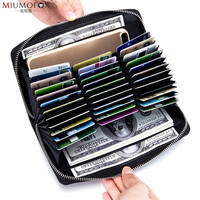 RFID Bag Oil Wax Women S Leather Handbags Fashion Women Wallets Long Leather Purse Coin Wallet