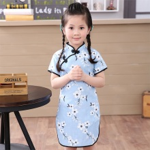 2019 SkyBlue Chinese Girl Dress Children  Cheongsam Gift Clothes Clothing Chi-Pao Floral