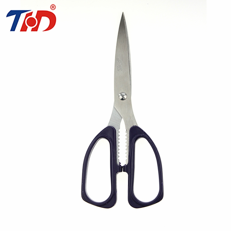 THD 192 mm/7.5 inch Stainless Steel Office Cutting Scissors Diy Crafts Office Tailor Needlework Blue Scissors for Home Workshop стоимость