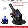 2Pcs Lot Stage DJ Disco Lighting Projector 6 Meter Hose CO2 Jet DMX Stage Effect