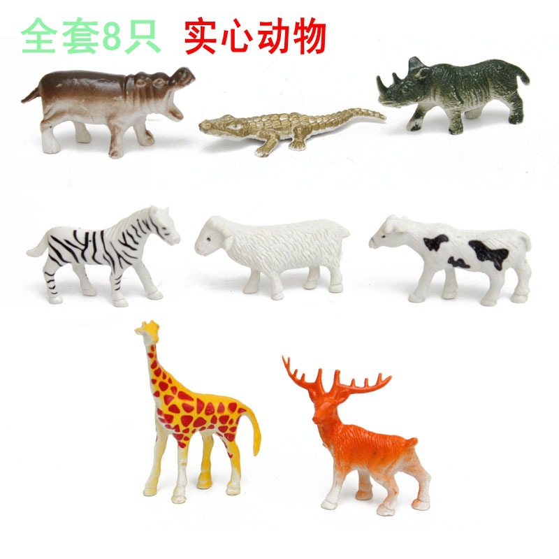 model toys,Animal models 8 / set, military sand table model building,