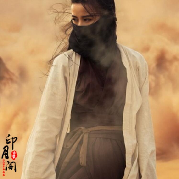 Tang Dynasty Desert Scoundrel Movie Uniform 3