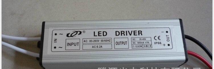1 шт. 7-12x3w светодиодный драйвер Алюминиевый Чехол Водонепроницаемый ip66 600ma для светодиодных ламп высокой мощности